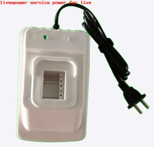 recharge battery s2 trauma sugery